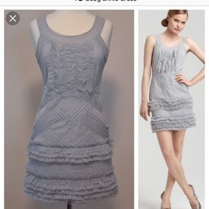 BCBG Maxazaria Annie tulle grey dress 8